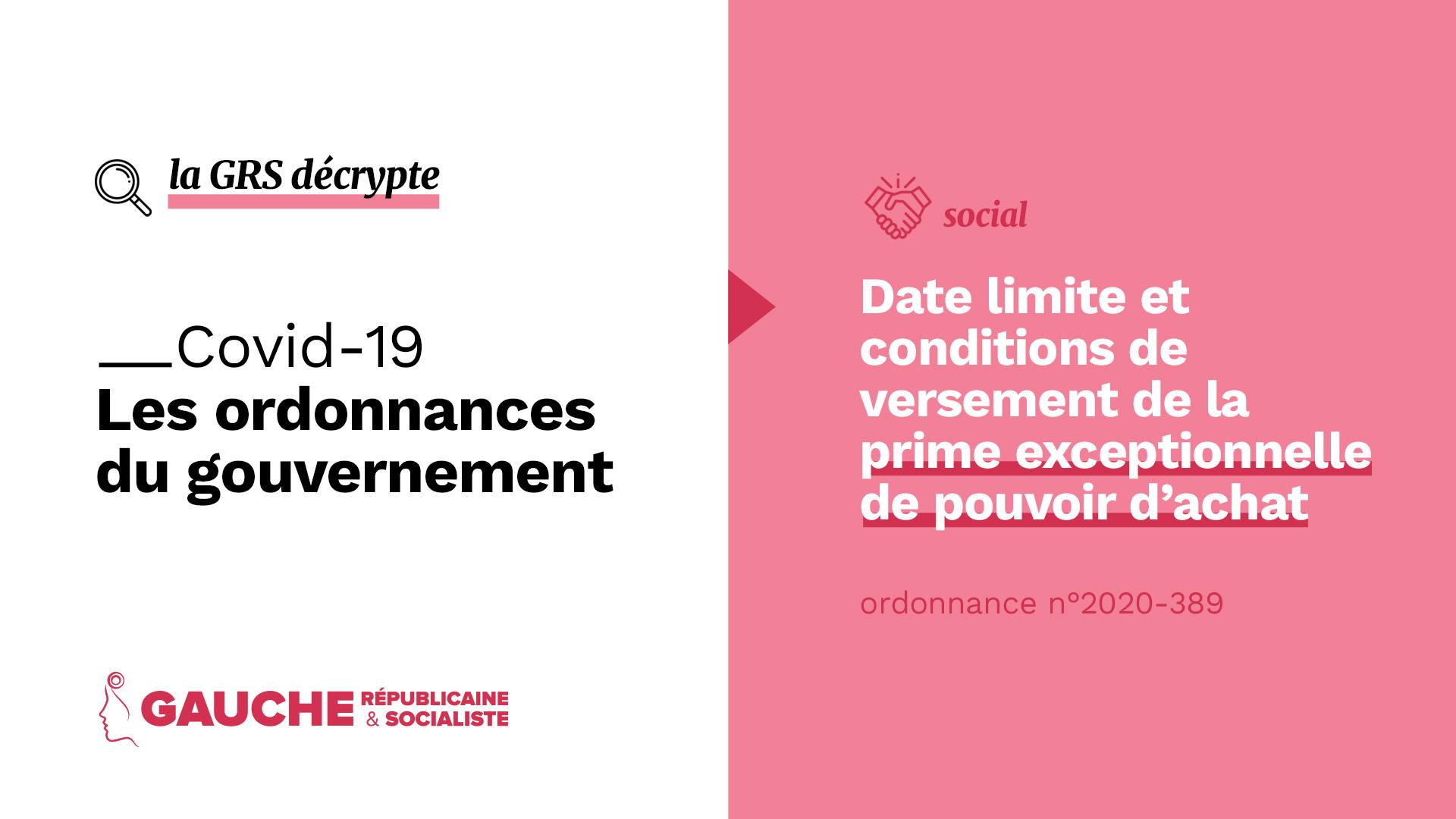 Ordonnance n° 2020-385 du 1er avril 2020 modifiant la date limite et les conditions de versement de la prime exceptionnelle de pouvoir d'achat